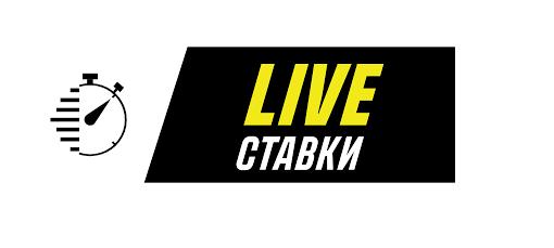 Live в Париматч