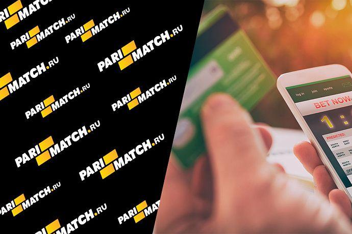 Пополнение счета Parimatch